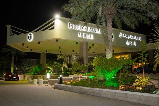 InterContinental Al Jubail Resort