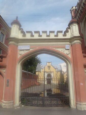 Левые ворота Почты