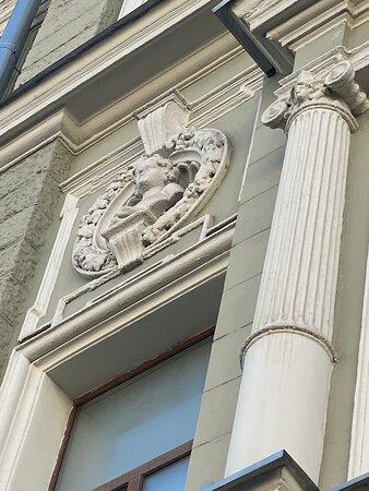 Доходный дом страхового общества «Якорь»
