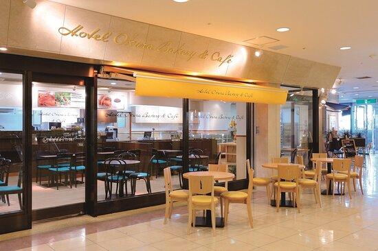 Hotel Okura Bakery&Cafe