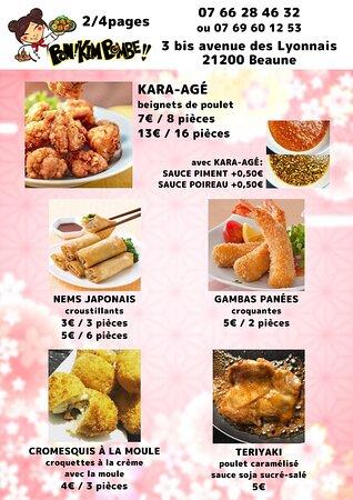 menu 2/4