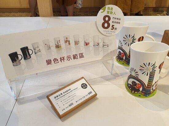 許新旺陶瓷紀念博物館