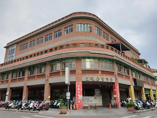 Sanxia Gong You Shi Chang
