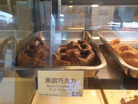 金三峽牛角西點麵包烘培坊