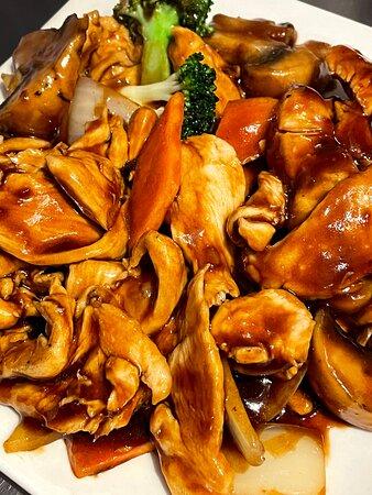 Pollo con almendras / Chicken with almonds