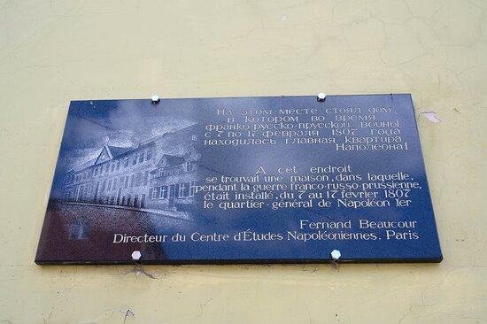Памятная доска Наполеону Бонапарту