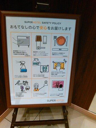 8,26(木)☀猛暑😵1F【おもてなしの💓で😌を】(引用)エレベーターホール