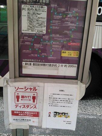 😷8.26(木)☀猛暑😵現在⚠🚶⇔🚶ご協力を💓&ご案内ℹ😷錦糸町駅🚃北口⑦