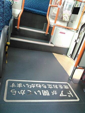 8.26(木)☀猛暑・南部ルート🚌車内【すみまる・くん】