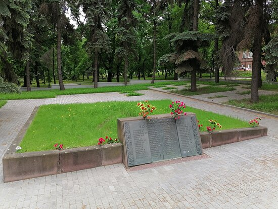 Monument to the Fighters of the Revolution