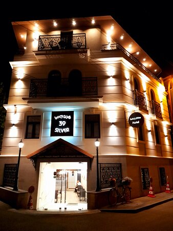 Night view on our hotel.