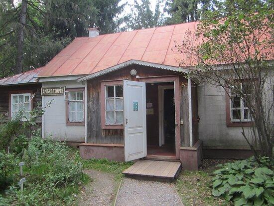 Melikhovo, Russia: Амбулатория