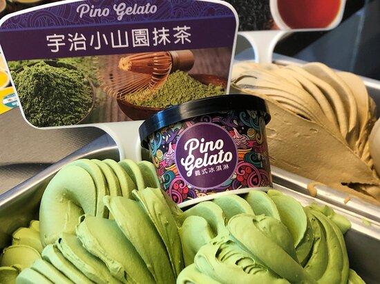 抹茶冰淇淋~超級好吃