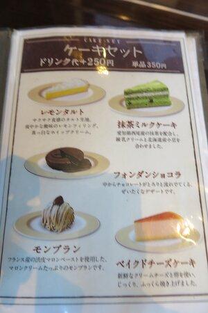 さざん珈琲店  12