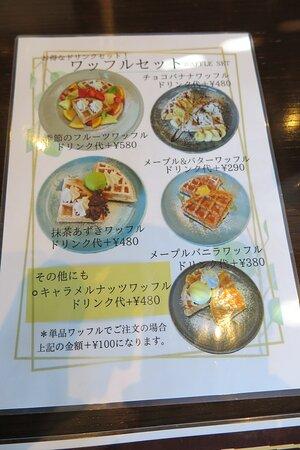 さざん珈琲店  13