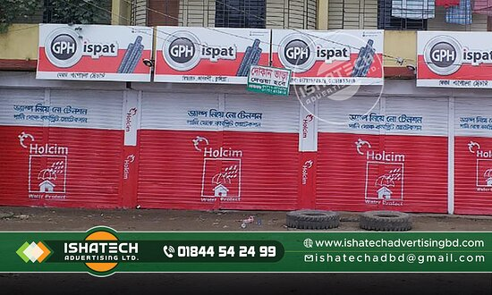 Mirpur, בנגלדש: Wall Writing, Rolling Shutter Print, Shop Shutter Canvas Print for Boundary Wall Printing, Fence Boundary & Any Building Printing with Road Art Printing, Hand Art Printing, Road Side Wall Print & Building Pillar Printing in Bangladesh. @ Terms and Conditions: Two Years Service's with Materials Warranty. ►Contact us for more information: Cell: 01844 - 542 499, 01844 - 542 498 ►Visit our Sent: E-mail: ishatech.advertising@gmail.com E-mail: info@ishatechadvertisingbd.com