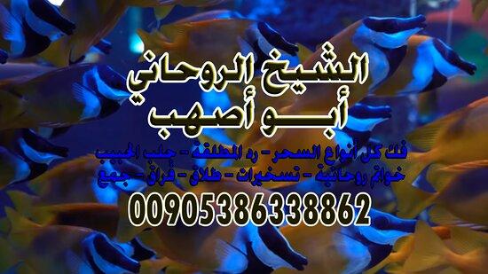 Suudi Arabistan: #جلب الْحَبِيب بِالْمِلْح والفلفل00905386338862 UAE , Qatar , Saudi Arabia , Kuwait , جَلْب الْحَبِيب , جَلْب الْحَبِيب الْعَنِيد , جَلْب الْحَبِيب لِلزَّوَاج , لِجَلْب الْحَبِيب , جَلْب الْحَبِيب بِسُرْعَة , جَلْب الْحَبِيب بِسُرْعَة , جَلْب الْحَبِيب بِالْمِلْح , أَفْضَل دُعَاءٌ لِجَلْب الْحَبِيب , دُعَاءٌ لِجَلْب الْحَبِيب مُجَرَّب , أَقْوَى دُعَاءٌ لِجَلْب الْحَبِيب , دُعَاءٌ لِجَلْب الْحَبِيب الْعَنِيد , شَمْعِه لِجَلْب الْحَبِيبِ فِي سَاعَةٍ , دُعَاءٌ لِجَلْب الْحَبِيب بِسُرْعَة البَرْق ,