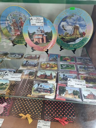 Luninyets, Λευκορωσία: Лунинец, сувениры
