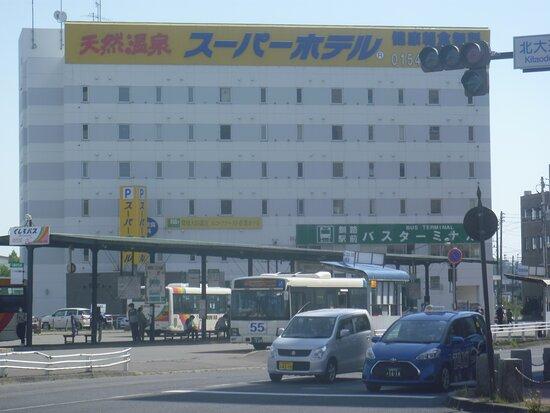 Kushiro Ekimae Bus Terminal