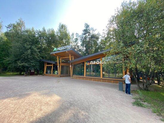 Razdolye Park