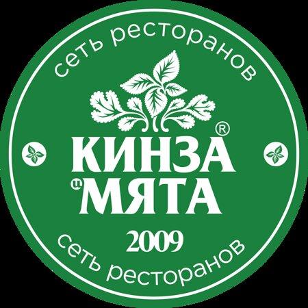 """сеть мясных ресторанов """"Кинза и Мята"""""""