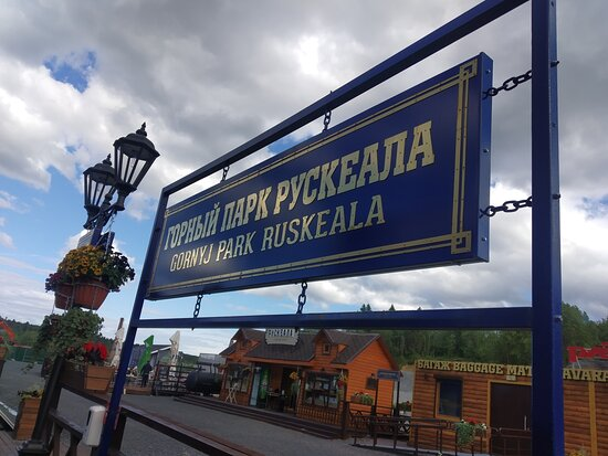 Ruskeala Express