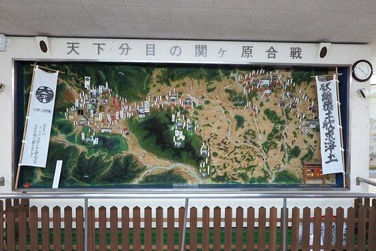 関ヶ原ウォーランド 8