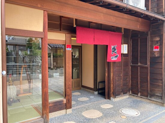 Ninja Weapon Museum