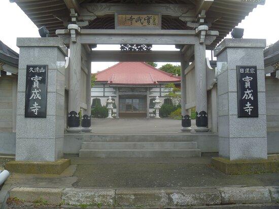 Jitsujo-ji Temple