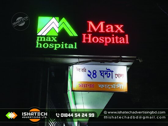 Mirpur, Bangladeş: Blue Color Acp Board Branding Red Color 3D Acrylic Letter & White Color LED Light with White & Green Color Logo Acrylic Signage with p10 Clock's Moving Display for Outdoor Waterproof Acrylic Sign & Display in Bd. @ Project of Max Hospital @ Address #Dhaka_Bangladesh @ Terms and Conditions: Two Years Service's with Materials Warranty. ►Contact us for more information: Cell: 01844 - 542 499, 01844 - 542 498 ►Visit our Sent: E-mail: ishatech.advertising@gmail.com E-mail: info@ishatechadvertisingbd.
