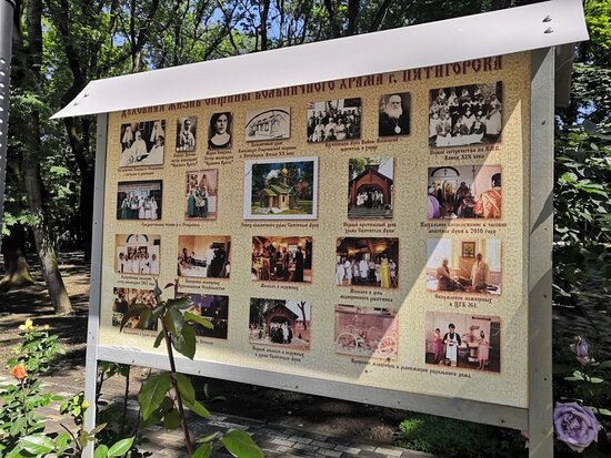 Информационный стенд при входе в храм