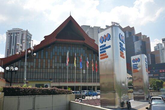 Kuala Lumpur, Malaysia: View from outside Level 4