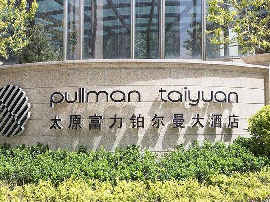 Pullman Taiyuan