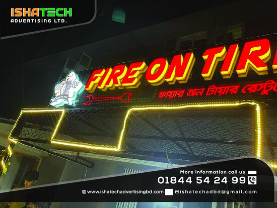 Mirpur, Bangladeş: 3mm Acp Board White Color Logo & Red Color 3mm Acrylic High Letter with Yellow Color LED Light & Red Color Acp Off Cut Sign for Outdoor Acrylic High Letter & Acp Off Cut Board Branding in Bd. @ Project of #Fire_on_Tire @ Address #Dhaka_Manikganj_Paturia @ Complete by IshaTech Advertising Ltd @ Terms and Conditions: Two Years Service's with Materials Warranty. ►Contact us for more information: Cell: 01844 - 542 499, 01844 - 542 498 ►Visit our Sent: E-mail: ishatech.advertising@gmail.com E-mail: i