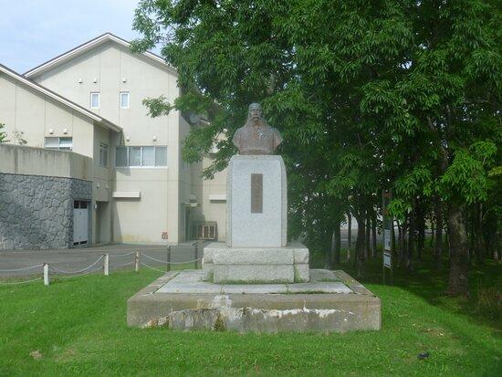 Monument of Koike Niro Ogi