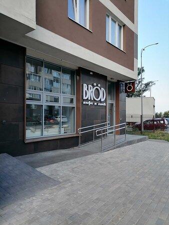 Классный логотип - О-умлаут - виден каждому, заведение располагается в хорошем проходимом месте.