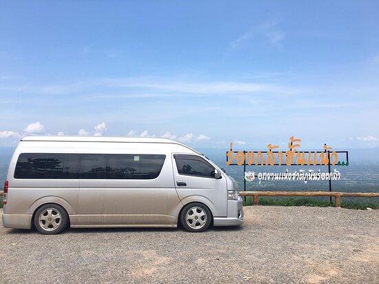 Natural view of Phu Hin Rong Kla Kwang Khao Kho