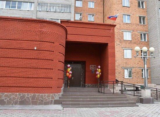 Дивногорский художественный музей. Центральный вход.