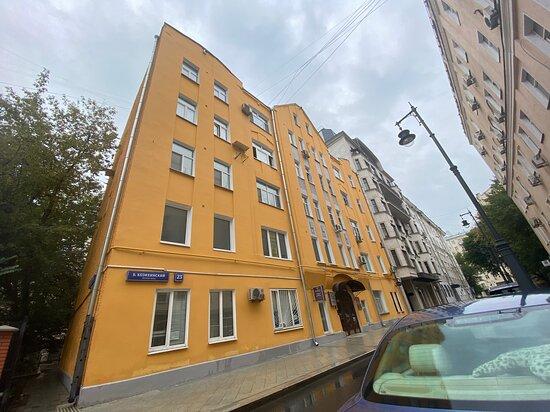 Revenue  House of  T. Ya. Shukhayev