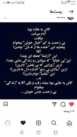 Hossein hashmei