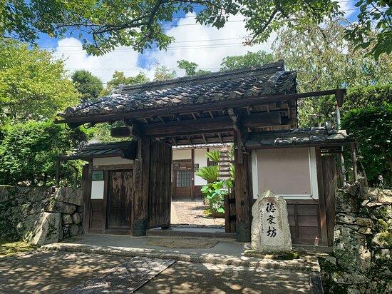 Tokujobo