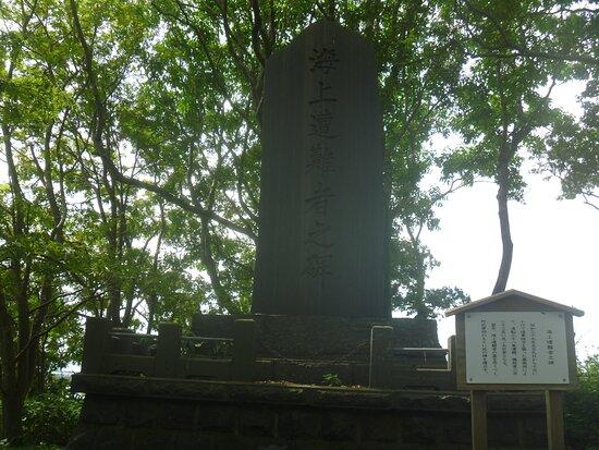 Kaijosonansha Statues