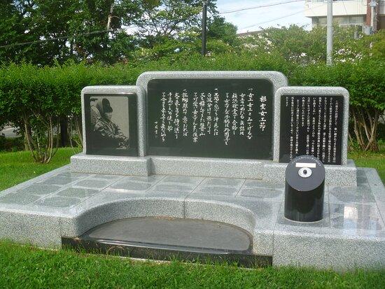 Nemuro Jokobushi Monument