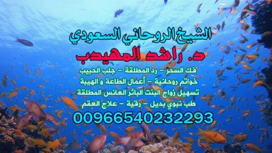 科威特照片