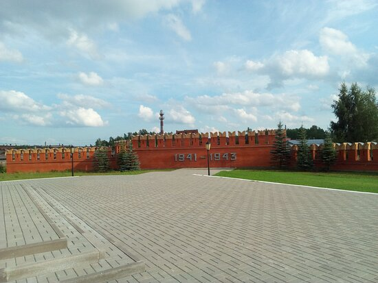 Museum of Military History of Rzhev