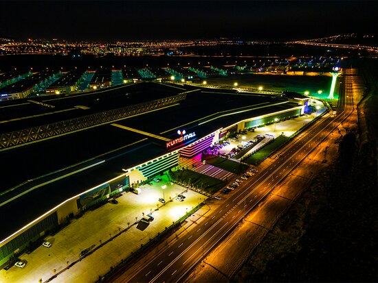 Kums Mall