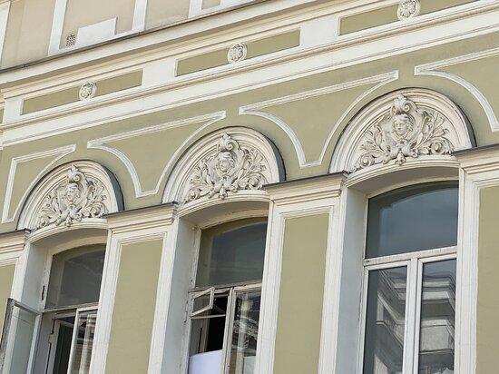 Revenue  House of Merchants  Mikhailovs