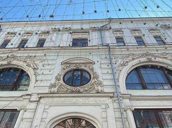 Revenue House of  V.S. Zasetskaya