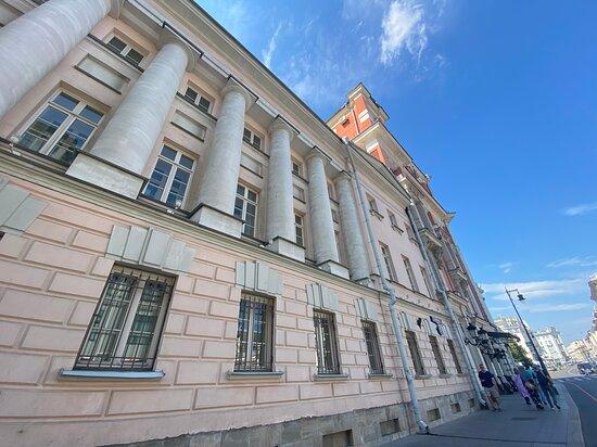 Residential House  of Khomyakovs