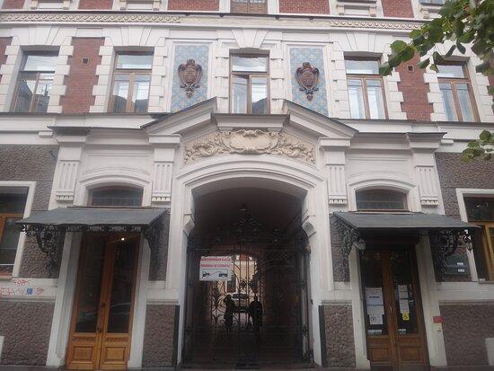 Revenue House of L.N. Benua